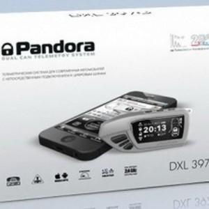 1387521876mid_327308882_pandora_dxl_3970