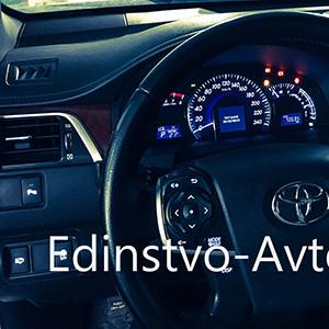 Замена светодиодов подсветки Led на Toyota Camry