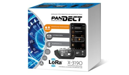 Pandect X-3190